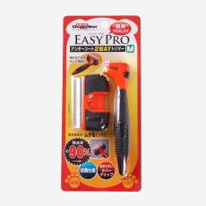 Триммер для подшерстка со съемной ручкой. Размер S, фото 3