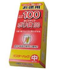 Пакеты полиэтиленовые для продуктов (средний размер)  Mitssubishi Aluminum (Japan)  100 шт, фото 1