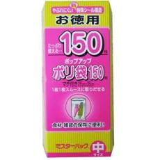 Пакеты полиэтиленовые для продуктов (средний размер)   Mitssubishi Aluminum 25х35 см, фото 1