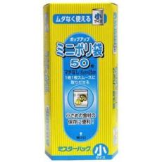 Пакеты полиэтиленовые для продуктов (маленький размер)  Mitssubishi Aluminum (Japan)  16х25 см, фото 1