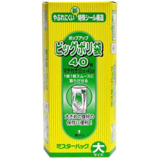 Пакеты полиэтиленовые для продуктов (большой размер)  Mitssubishi Aluminum 40 шт, фото 1
