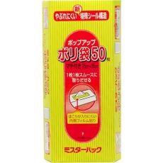 Пакеты полиэтиленовые для продуктов (средний размер)  Mitssubishi Aluminum (Japan)  50 шт, фото 1